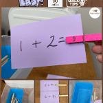 Independent Work Inspiration: Clothespin Task Math